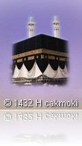 haji_1432