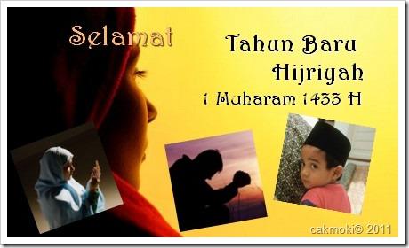 1_muharam_1433H