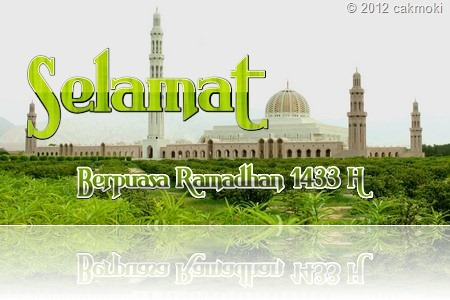 ramadhan1433h